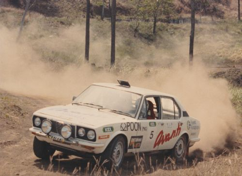The Alfetta in it's first and last PNG Safari - 5th outright.